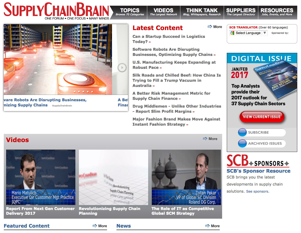 top-digital-supply-chain-publications-of-2017-supply-chain-brain.png